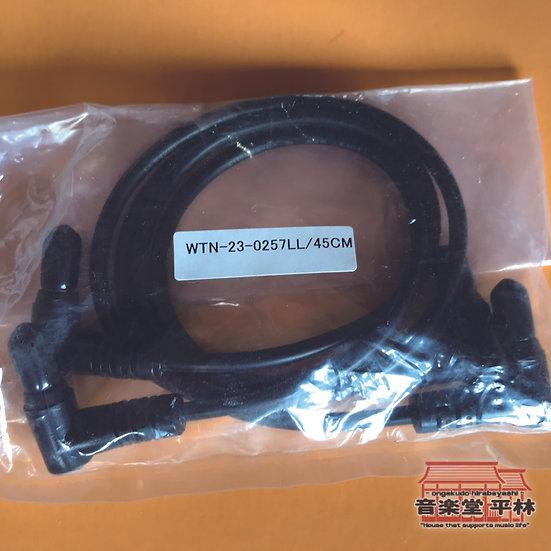 DC Cable L/L45cm 2本セット