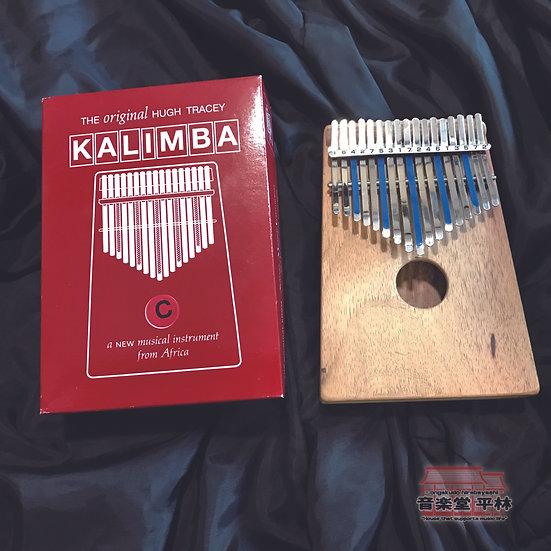 African Musical Instruments KALIMBA [TREBLE KALIMBA]