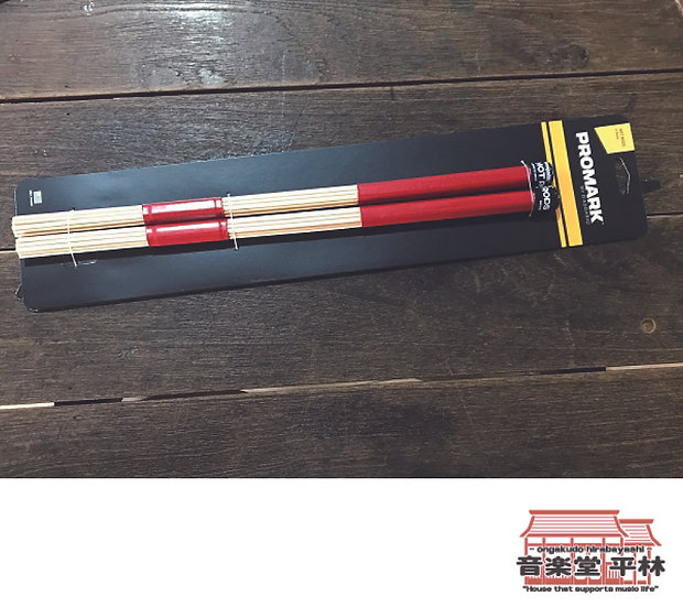 PROMARK Hot Rods