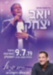 Yoav Yitzhak.jpeg