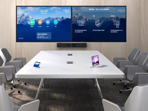 New Yealink Video Conferencing Solutions: MeetingEye 400 & 600