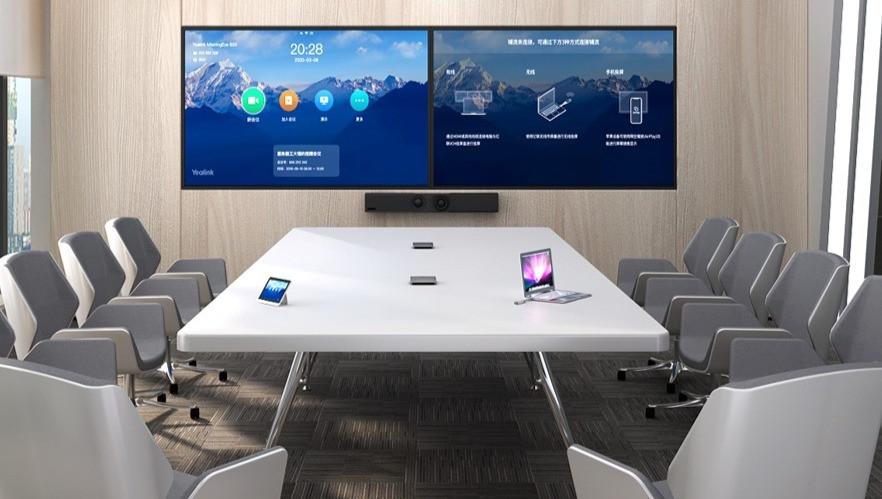 Kathea: New Yealink Video Conferencing Solutions: MeetingEye 400 & 600
