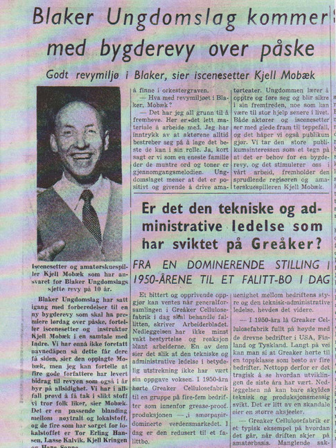 6.3.1963