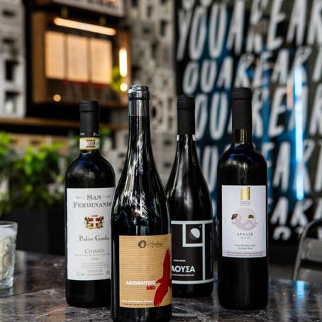 Μεγιστοποίηση της απόλαυσης, με κρασί.