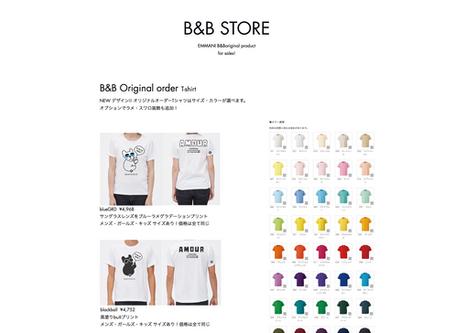 B&BOriginal Tシャツ オーダーデザインとキッズサイズ|キラキラ✨装飾も追加!