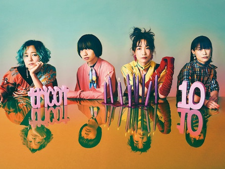 "Tricot Releases New Single ""WARP"" Ahead of Upcoming Album '10'"