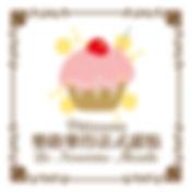 樂路樂得法式甜點 le nouveau monde pastry shop zhubei