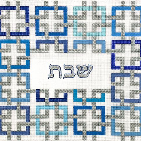 'Shabbat' Challah Cover