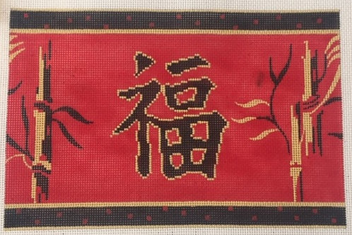 Chinese Characters 2