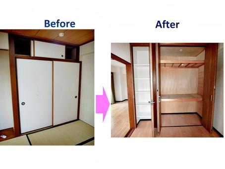 城東地区/和室→洋室変更リフォーム工事/ウチヤマ