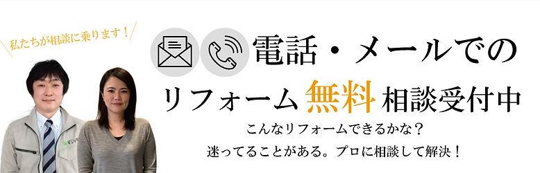 横長バナーCV.jpg