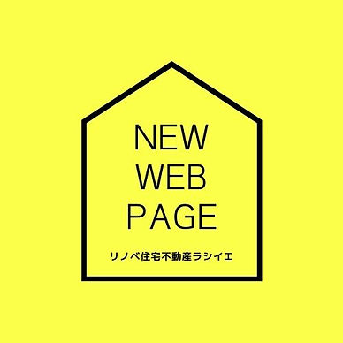 ロゴq.jpg