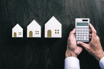 資産価値の考え方