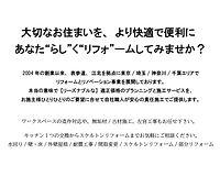 モバイル2.jpg