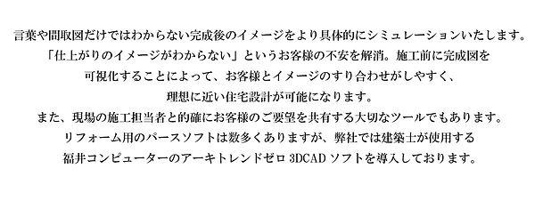 ★★文書.jpg