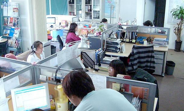 staff-workers.jpg