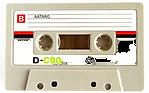 cassette-2025403_1280.png