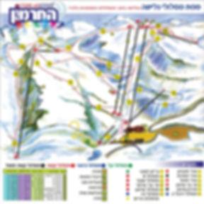 מפת סקי חרמון.jpg