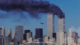 Atentado de 11 de Setembro e o Espiritismo
