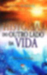HISTÓRIAS-DO-OUTRO-LADO-DA-VIDA_2.jpg