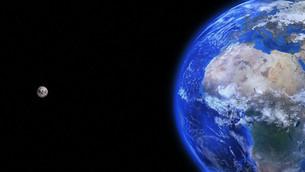 """A Transição Planetária e a """"Data Limite"""""""
