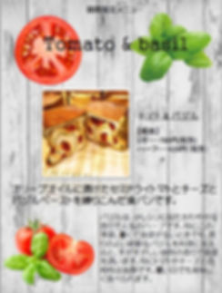 tomato&basil.JPG