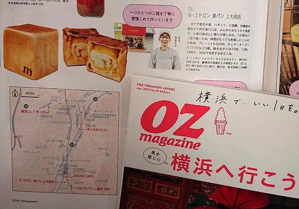 OZ20190316.jpg