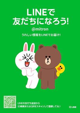小石川LINEポスター.jpg