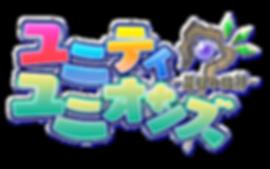 logo_UU.png
