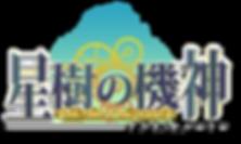 logo_PR.png