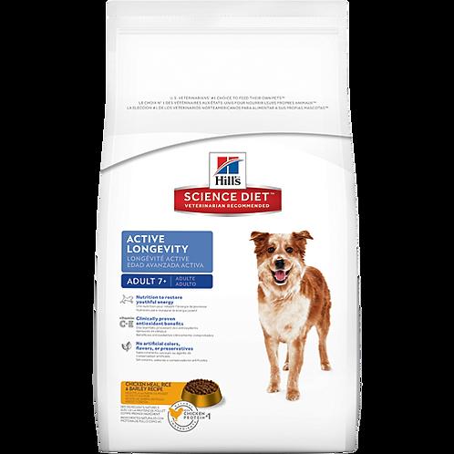 Science Diet Active Longevity Dog Food 3KG