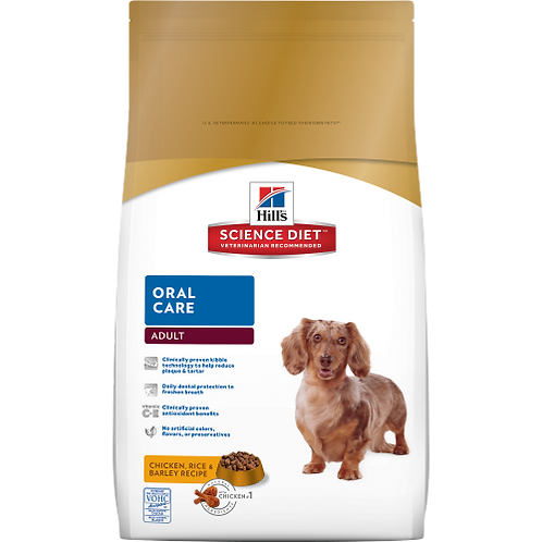 Science Diet Oral Care Dog Food 2KG