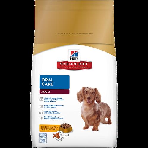 Science Diet Oral Care Dog Food 2KG