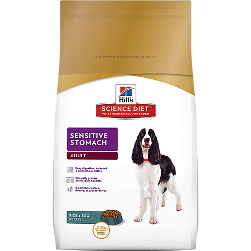 Science Diet Sensitive Stomach Dog Food 2KG