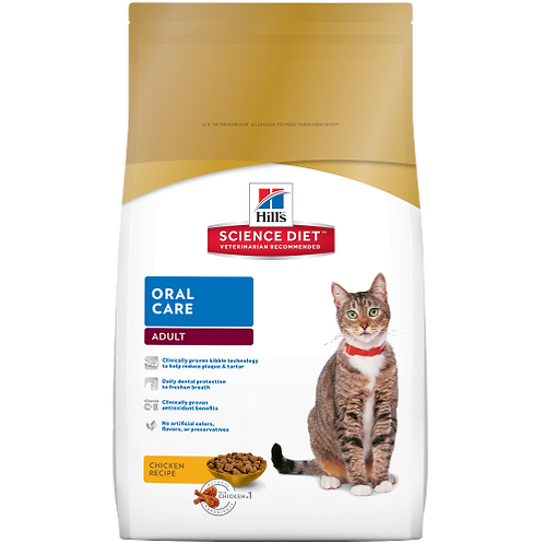 Science Diet Oral Care Cat Food 2KG