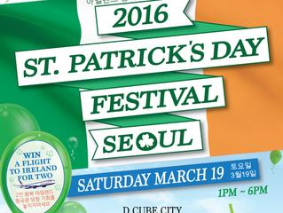 St. Patrick's Day Festival 2016