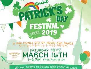 St. Patrick's Day Festival, March 16th, 2019