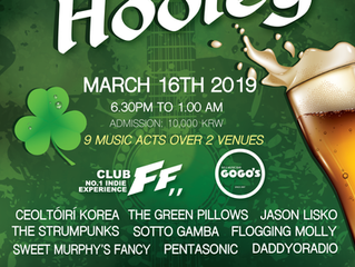 The Hooley, March 16th, 2019