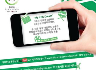 """My Irish Dream"" Video Competition 2017"