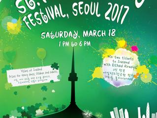 St. Patrick's Day Festival, 2017