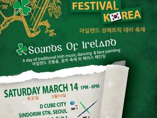 St. Patrick's Day Festival 2015