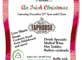 The IAK Presents an Irish Christmas Party