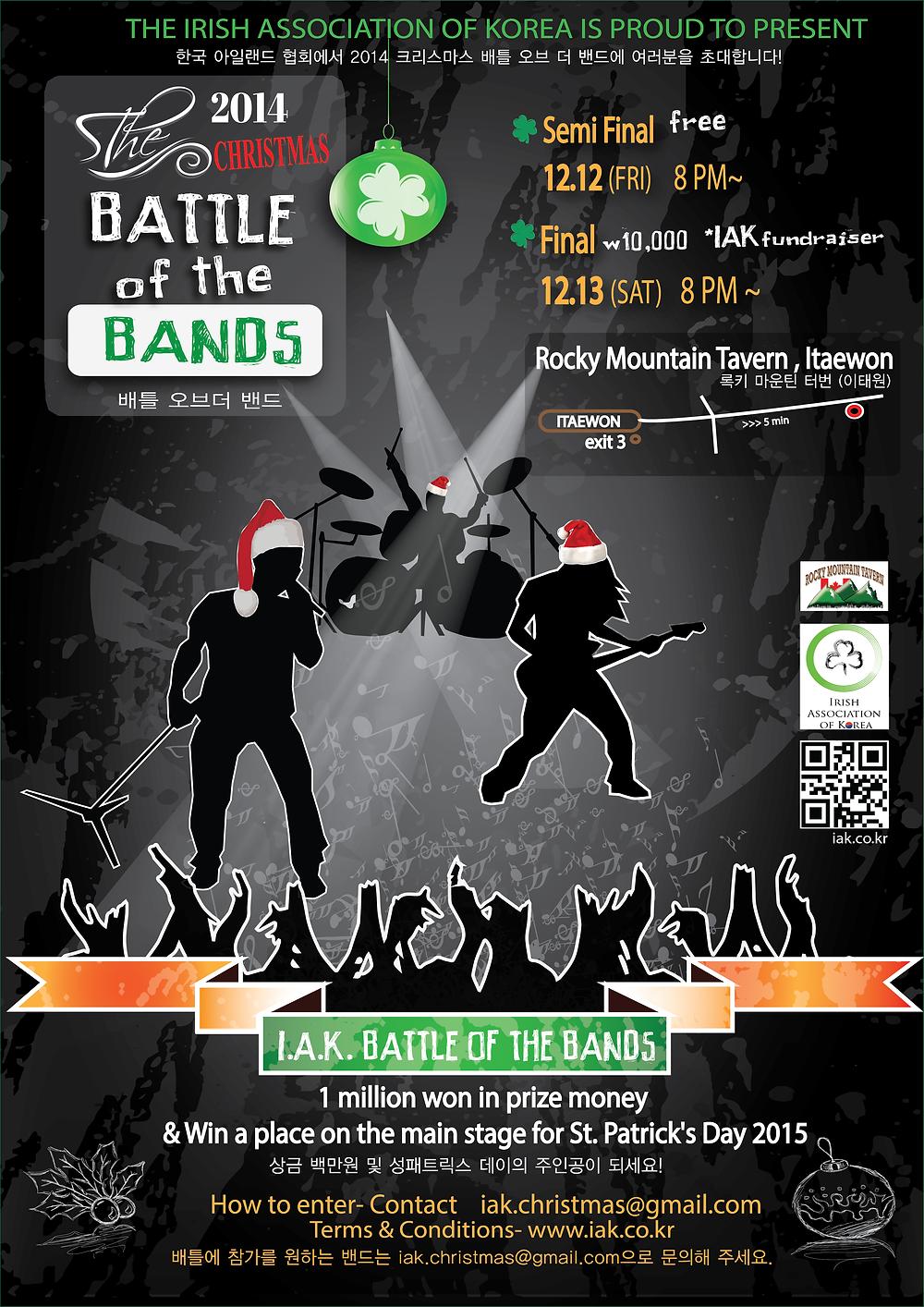 IAK Christmas band battle