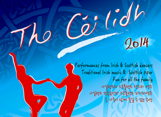 The Ceilidh 2014