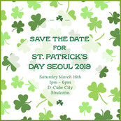 St. Patrick's Day Festival 2019 on March 16th