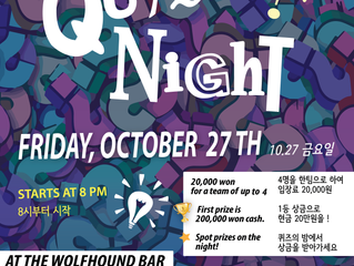 Halloween Themed Quiz Night