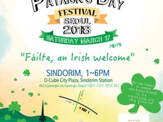 St. Patrick's Day Festival; March 17th, 2018
