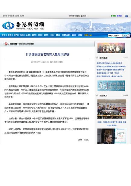 News 13 07 16.jpg