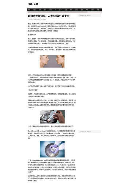 News 13 09 18.jpg