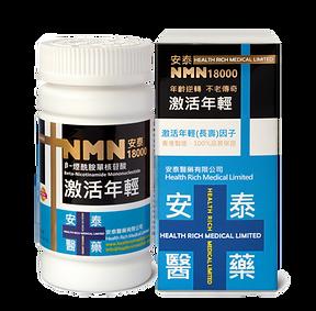 NMN18000%20Tom%20Set_edited.png